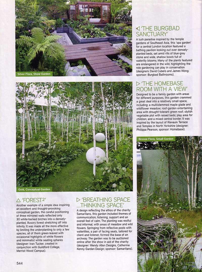 Forest press coverage new leaf design for Garden design journal